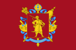 Flag of Zaporizhzhya Oblast